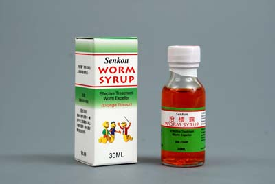 Worm Syrup