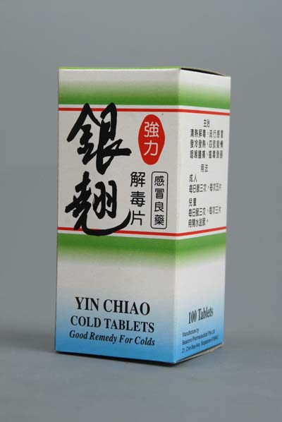 YIN CHIAO Cold Tablets